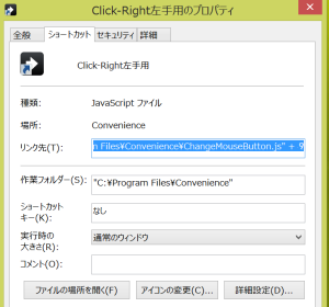 ClickRight3