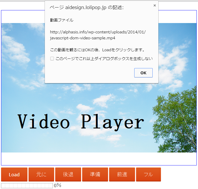 VideoPlayer1